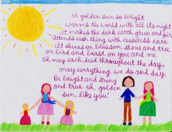 sun poem